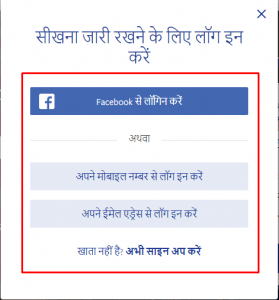 facebook se digital marketing sikhe