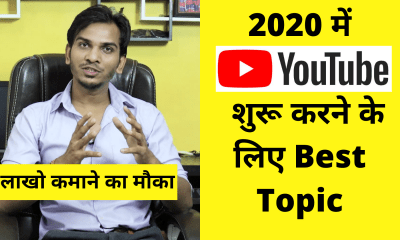 viral youtube channel ideas