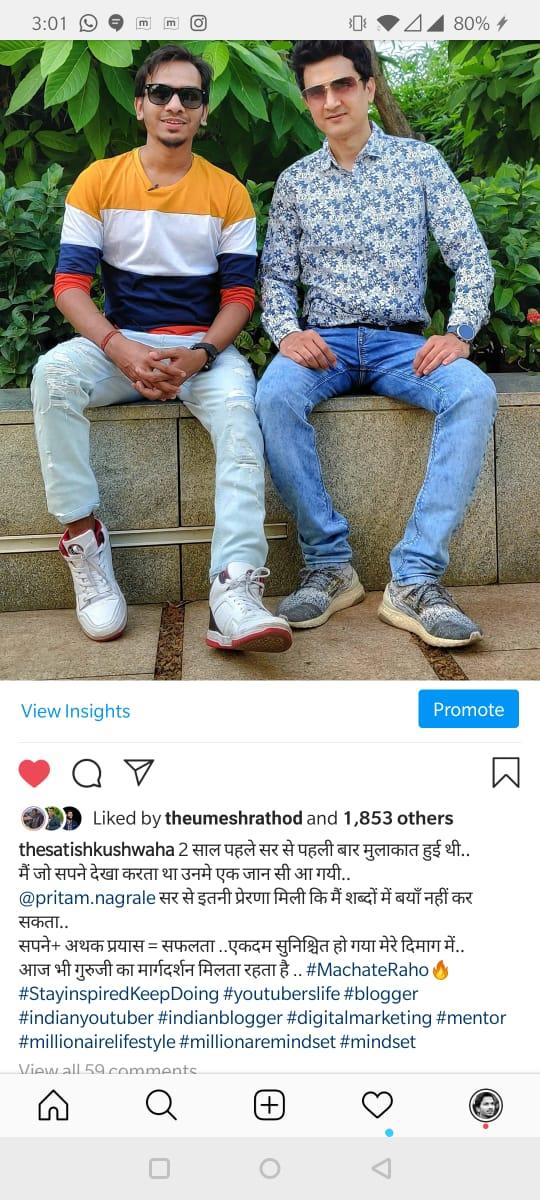 Instagram Caption
