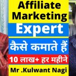 kulwant nagi affiliate marketer
