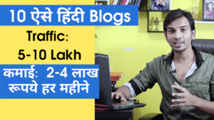 High Traffic Hindi Blogs