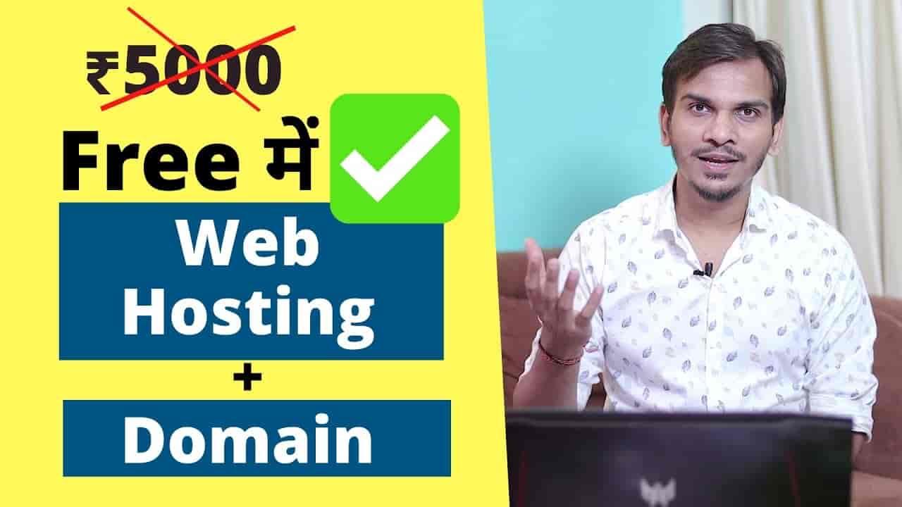 Free Web Hosting And Domain By Satish Kushwaha