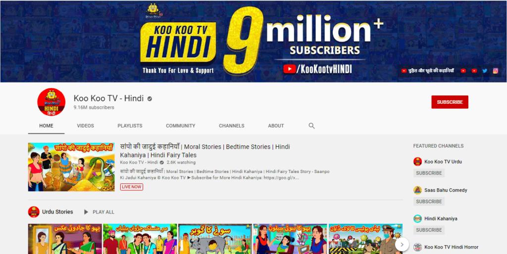 koo koo YouTube Channel