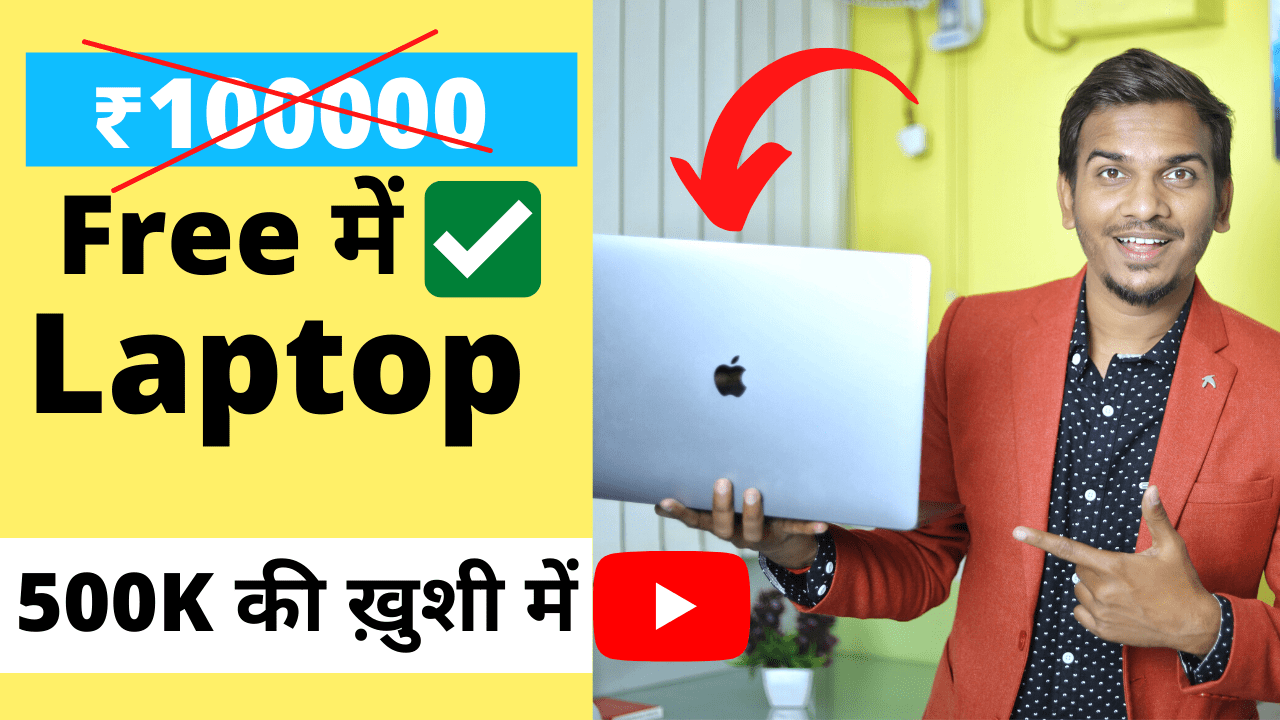 Satish K Videos Giveaway